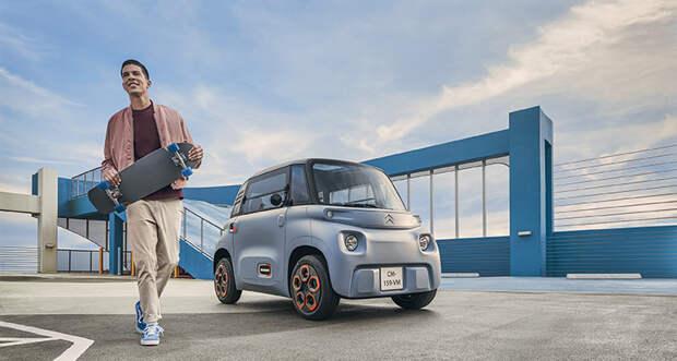 Citroёn представила электрокар, который можно водить без прав в Европе