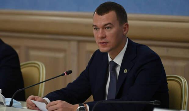 К165-летию Хабаровска будет реализован ряд социально-значимых проектов— Дегтярёв