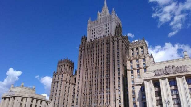 МИД прокомментировал новость об изменении порядка получения россиянами загранпаспортов