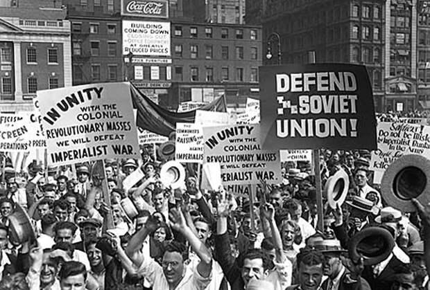 Митинг протеста американских коммунистов. 1929 год