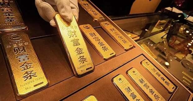 ВКитае подделали 83 тонны золота итеперь ценность золотого запаса страны под вопросом