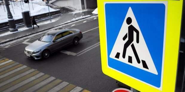 На Менжинского отремонтировали поврежденный дорожный знак