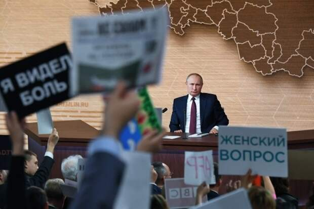 На журфаке МГУ раскритиковали вопросы журналистов на пресс-конференции Путина