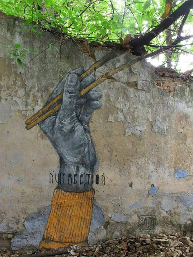 Уличное искусство удивительной красоты