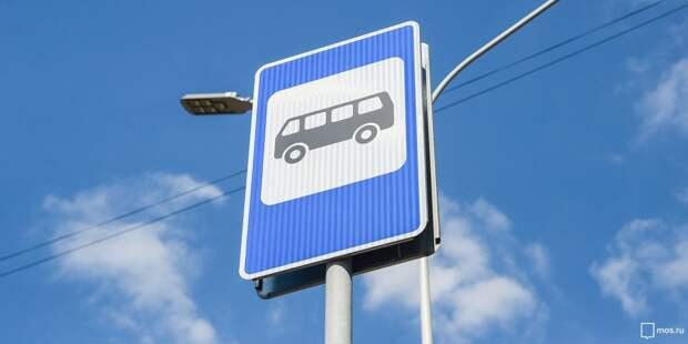 Автобусную остановку на Вильгельма Пика перенесли