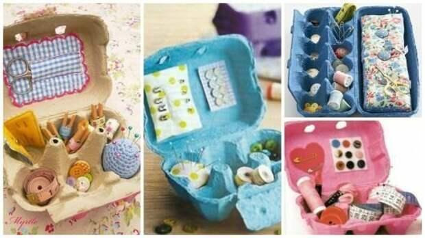 Хранить швейные принадлежности вторая жизнь вещей, контейнер из-под яиц, коробка из-под яиц, своими руками, сделай сам