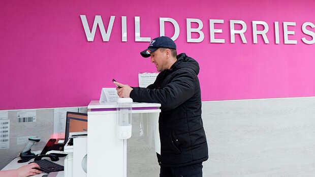 Visa и MasterCard хотят убить русский интернет-магазин Wilberries. Надо защитить наших