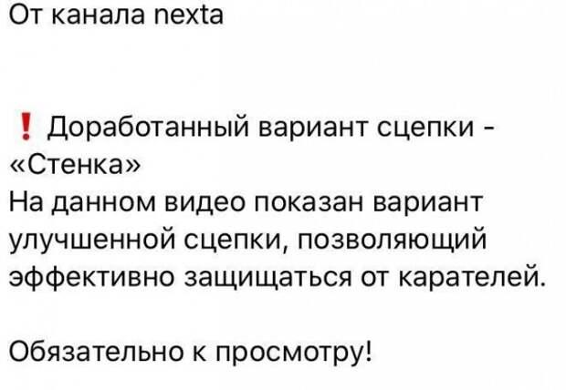 """""""Нехта"""" и бараны"""