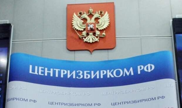 Заявление МИД Украины по условиям проведения выборов не осталось без ответа: в ЦИК РФ взяли слово