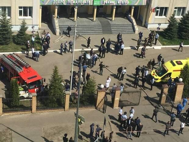Меры безопасности на детских объектах будут усилены после трагедии в Казани