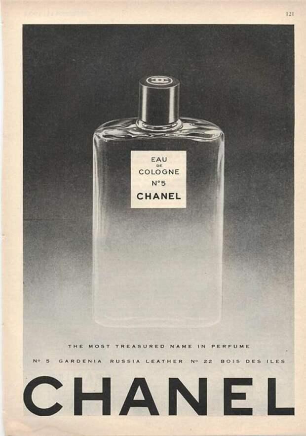 Роскошь – это удобно: Коко Шанель. Икона стиля