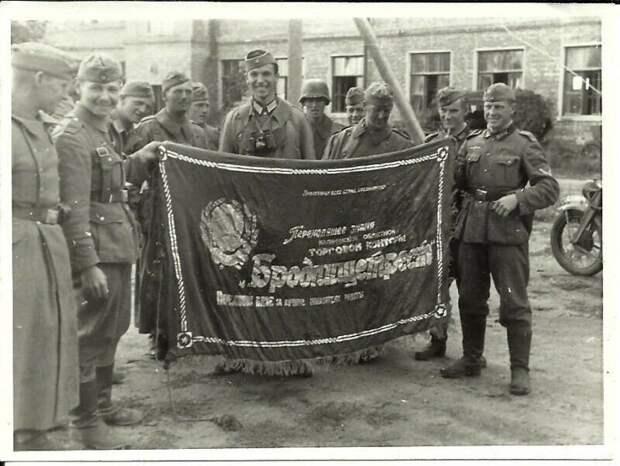 """Нацисты позируют с переходящим знаменем торговой конторы """"Бродпищетрест"""". 1941 история, ретро, фото"""