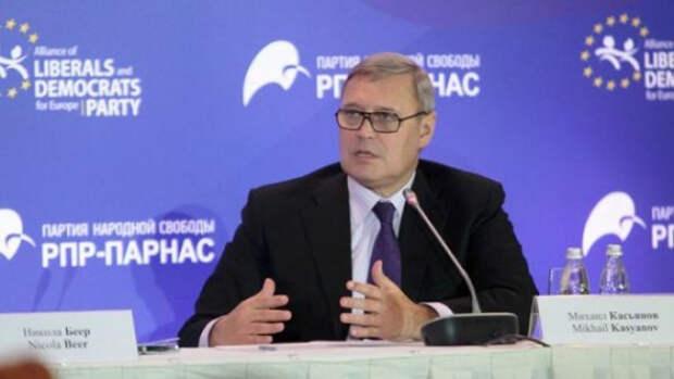 Либеральный блеф: Касьянов пиарится на трагедии Донбасса