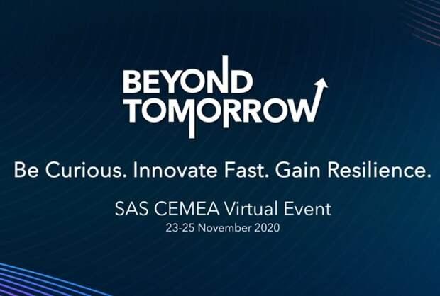 Онлайн-конференция Beyond Tomorrow пройдет с 23 по 25 ноября