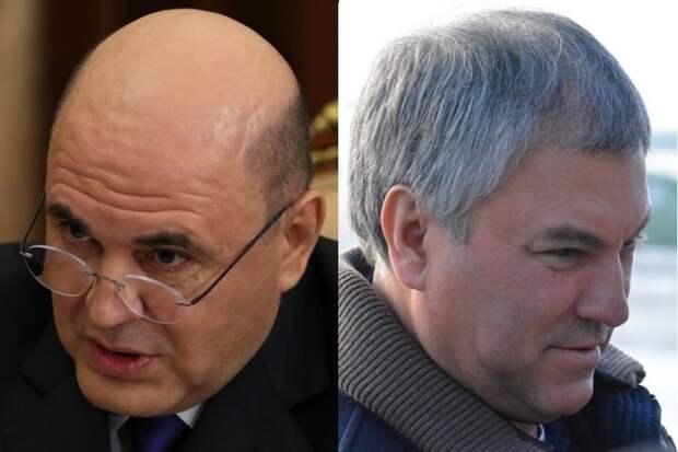 Более 200 саратовских предпринимателей выступили с обращением к Мишустину и Володину, потребовав компенсаций, налоговых и кредитных каникул