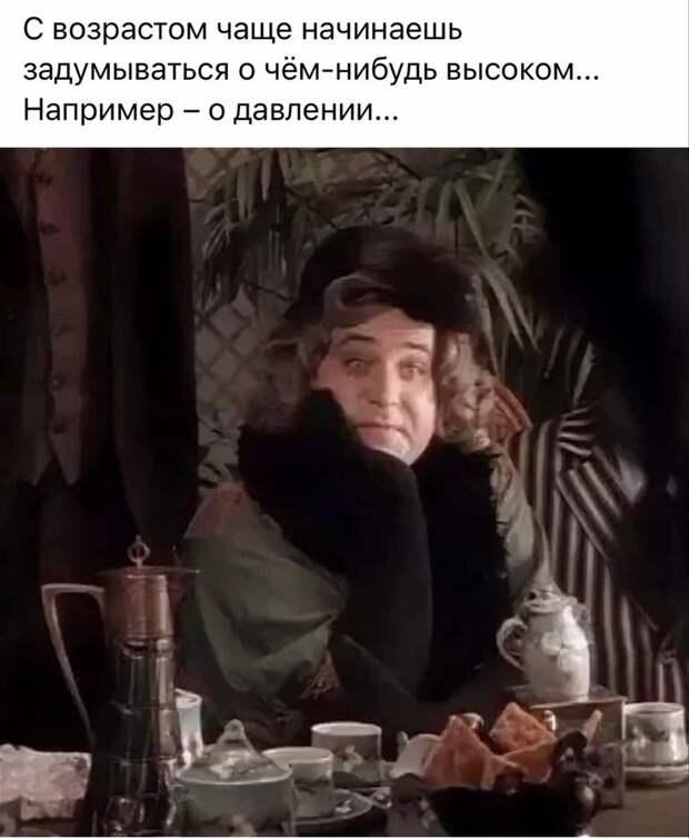 Турист из Америки долго мечется в поисках туалета в Москве...
