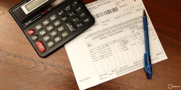 Тридцать неплательщиков за коммуналку в Ростокине добровольно погасили долги