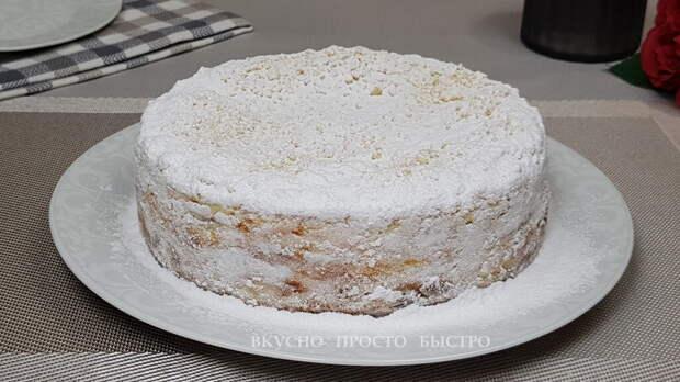 Чудо пирог с творогом и ягодами.