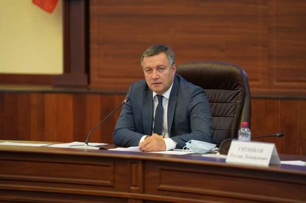 Режим повышенной готовности ввели в территориях Иркутской области после землетрясения