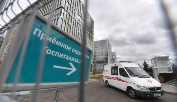 ВМоскве втечение месяца будут госпитализировать только привитых пациентов
