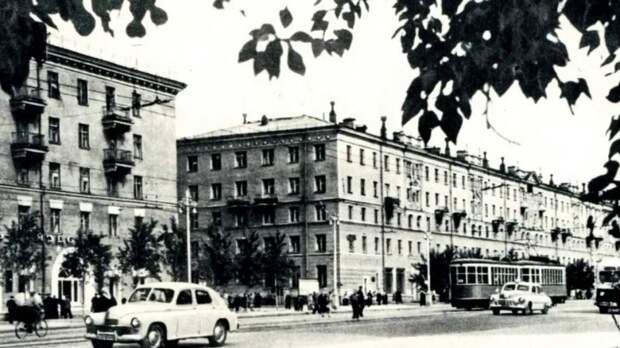 Свердловск (Екатеринбург), 50-е