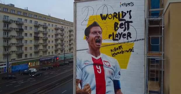 Sports.ru наградил лучшего футболиста 2020 года 10-метровым граффити в центре Варшавы