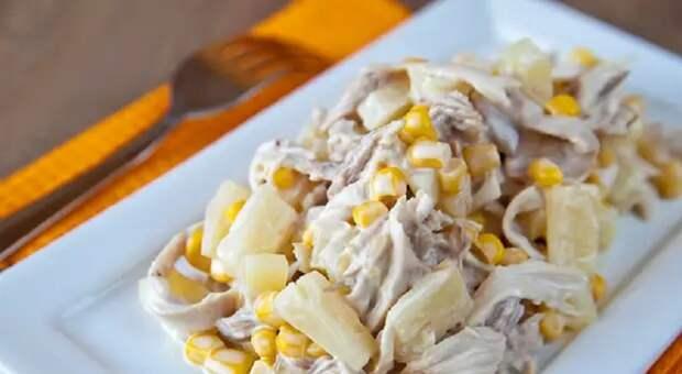 Салат из курицы с ананасами: два простых рецепта праздничной закуски