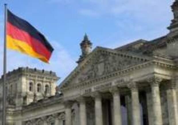 Германия меняет правила для инвесторов