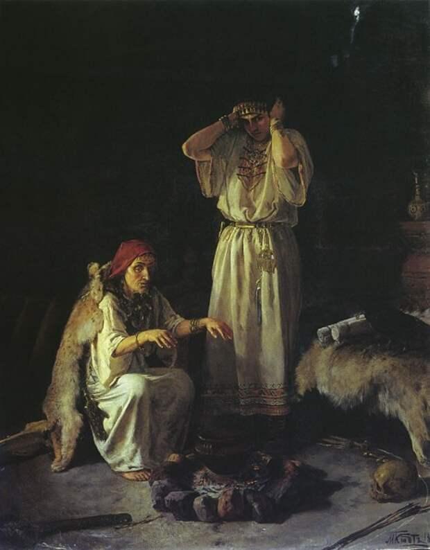 Ведьмачество на Руси