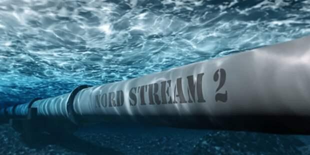 ФРГ требует не сомневаться в «Северном потоке-2»