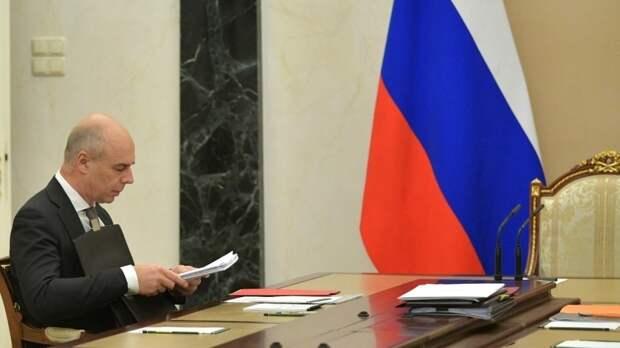 Силуанов отметил выравнивание ситуации с бюджетами российских регионов