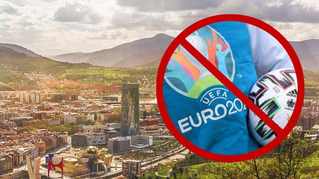 Бильбао не примет матчи Евро-2020