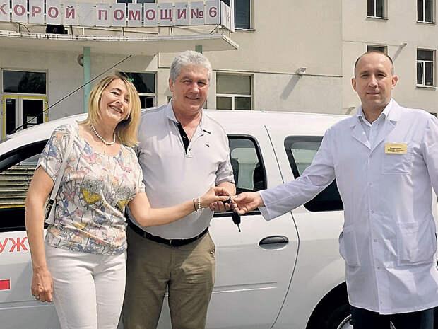 Чемпион мира по шахматам выделил крупную сумму Симферопольской больнице