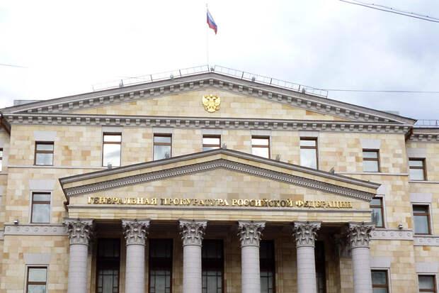 Прокуратура Орловской области проверит соблюдение прав детей-сирот на получение жилья