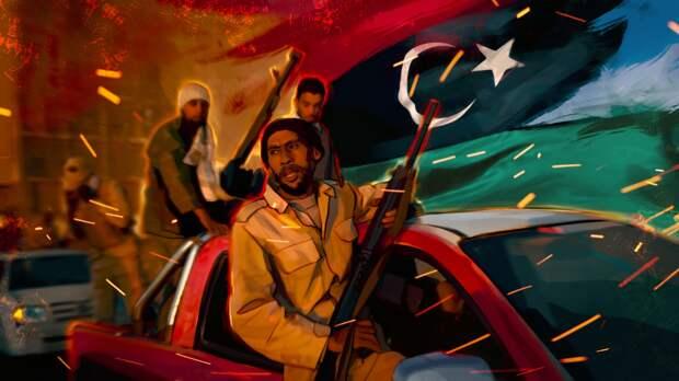 Триполитанские группировки мобилизуются против нового правительства