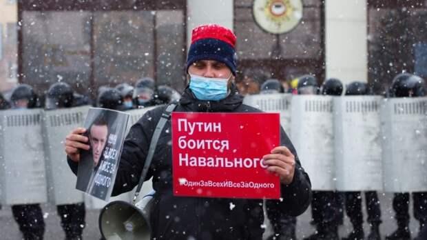 Инвалиду назначили обязательные работы за участие в митинге в Барнауле