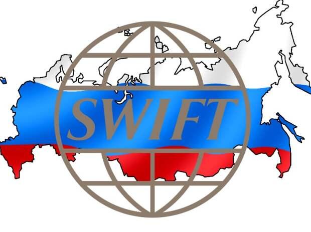 Отключение России от SWIFT обрушит западные биржи
