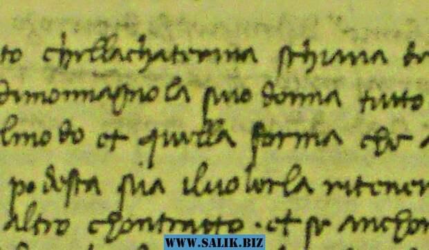 В этом документе, который находится в музее Леонардо, сказано, что мать художника, Катерина, - рабыня. Фото: Museo Ideale Leonardo Da Vinci.