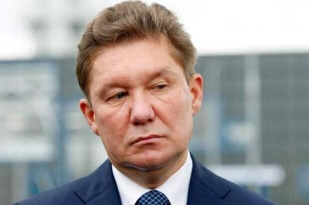 Газпром устраивает высокая цена на газ в Европе, сами виноваты