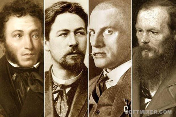 Любовные письма знаменитых литераторов