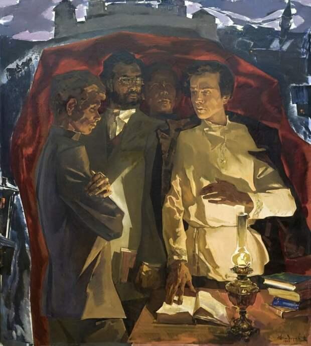 Виктор Федоров. Марксистский кружок Федосеева в Казани. 1977 год.