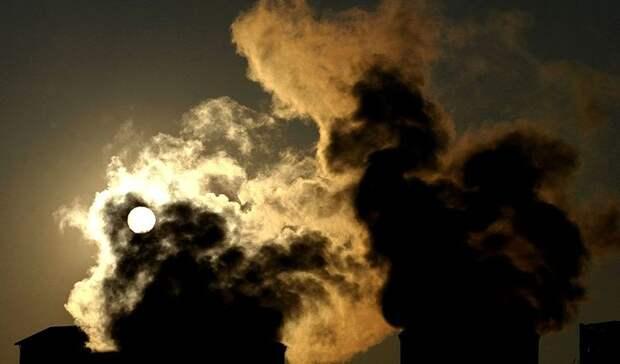 Нефтегазовые компании поставили совместную цель поснижению выбросов парниковых газов