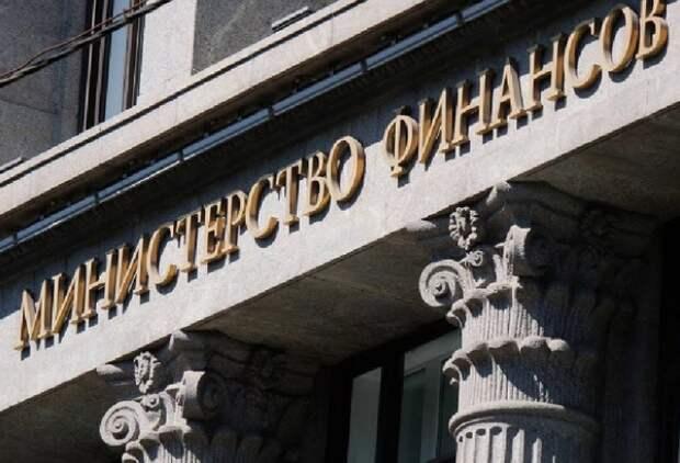 В России повысят минимальные розничные цены на водку и коньяк