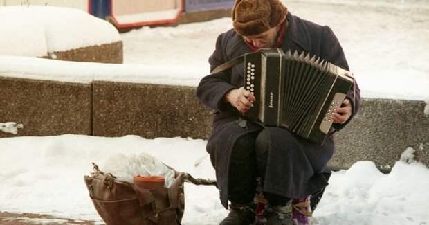 Были ли в СССР бездомные инищие