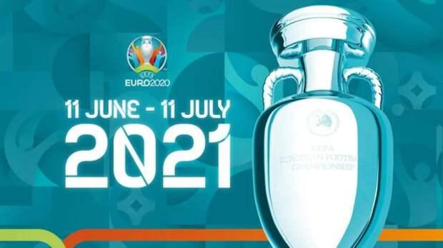 В России призвали организаторов Евро-2020 обратить внимание на форму украинской сборной