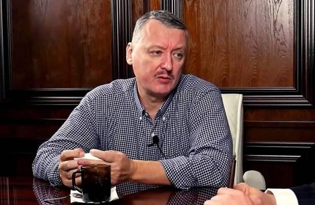 Стрелков не исключает технической поддержки НАТО в ходе атаки Украины на Крым