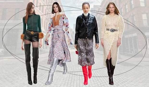 Какие сапоги будут в моде осенью 2021: ботфорты «вторая кожа», казаки в стиле бохо и другие тренды