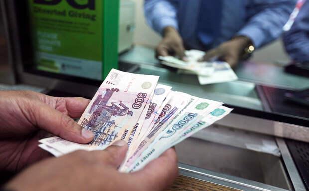 Эксперты предупреждают: банковские вклады россиян под угрозой
