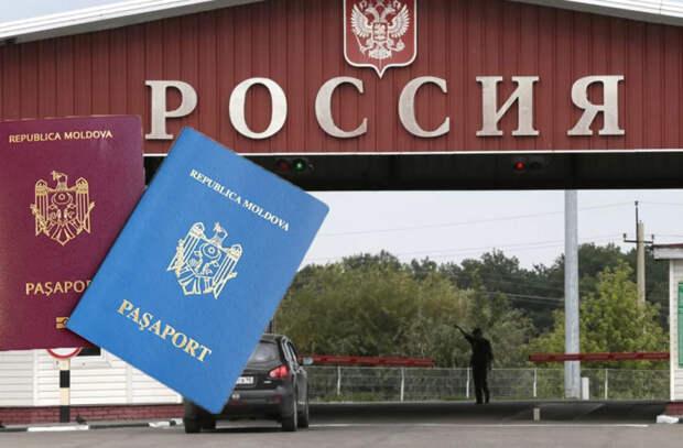 Важная новость для граждан Молдовы в России