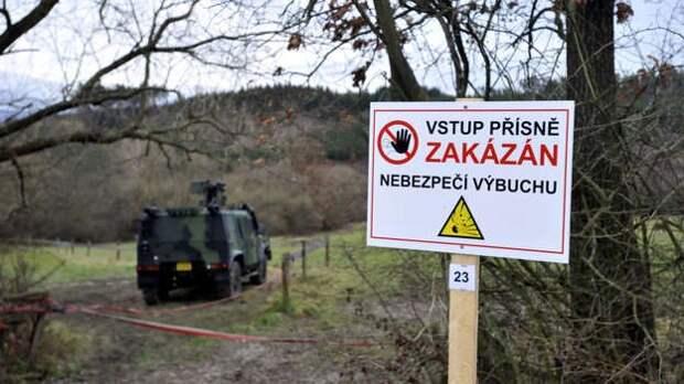Голос Мордора: В Чехии хотят поскорее забыть историю с «русской диверсией» на складах боеприпасов